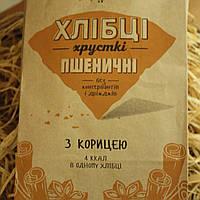 Пшеничные хлебцы с корицей «Pop Snack»