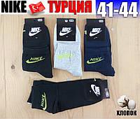 """Носки мужские демисезонные """"Nike"""" Турция  40-44р. НМД-05595"""