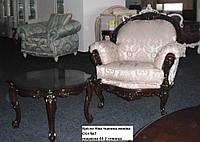 """Кресло""""Ника"""" с элементами ручной резьбы + столик"""