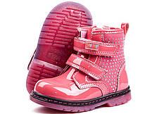 fcadfd1707e37e Детские демисезонные ботинки оптом Kellaifeng. Товары и услуги ...