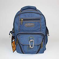 Брезентовый рюкзак Gold Be