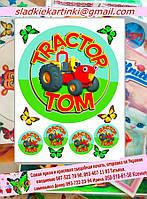 Трактор - вaфельные картинки на торт