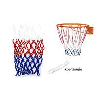 Сетка баскетбольная игровая диаметр нити 4,5 мм UR SO-5251