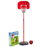 Стойка баскетбольная (мобильная) детская высота стойки до 133 см 20881H