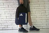 Рюкзак Adidas унисекс