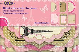 """Заготовка для открыток """"romance"""" 10.2*15.3см zb.18201-af"""