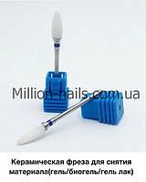 Насадка для фрезера керамическая, конус(M)