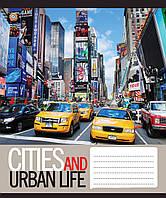 А5/24 кл. ЗУ Urban Life - 17 тетрадь ученич.
