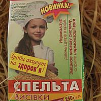 """Отруби спельты ТМ """"Гранд М"""""""