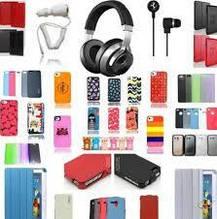 Компьютерные и мобильные гаджеты