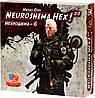 Настольная игра Нейрошима-6 (Нейрошима Гекс 3.0, Neuroshima Hex 3.0) рус.