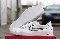 Мужские кроссовки Nike (41р)