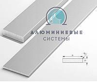 Полоса алюминиевая   ПАК-0030 25х1,5 / AS