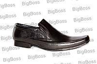 Мужские кожаные классические туфли Р-28
