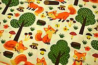 """Польская хлопковая ткань """"лисички с деревьями на молочном"""""""