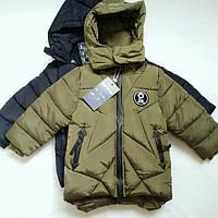 Куртка парка  для мальчика 1-4 лет