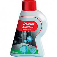 Чистящие средство для стекла Ravak RAVAK AntiCalc Conditioner 300ml B32000000N