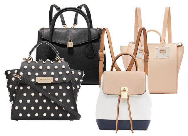 Модный городской рюкзак женский (осень 2017-го года). Купить рюкзак ... 75a24333bfe