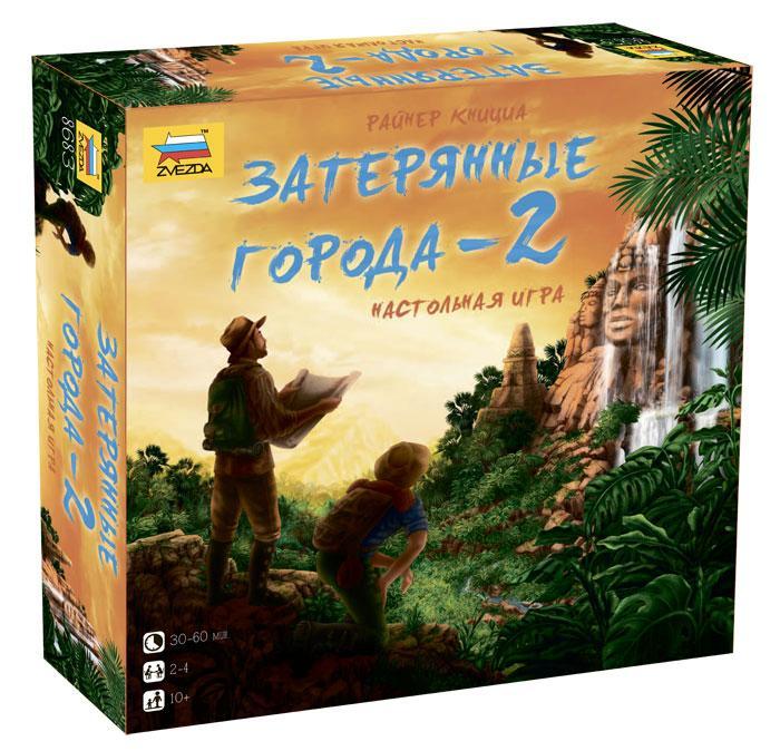 Настольная игра Затерянные города 2 (Lost Cities 2, Lost Cities: The Board Game) рус.