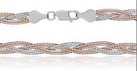 Серебряная цепь коса  925 с позолотой 585