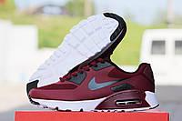 Мужские кроссовки Nike Air Max Hyperfuse