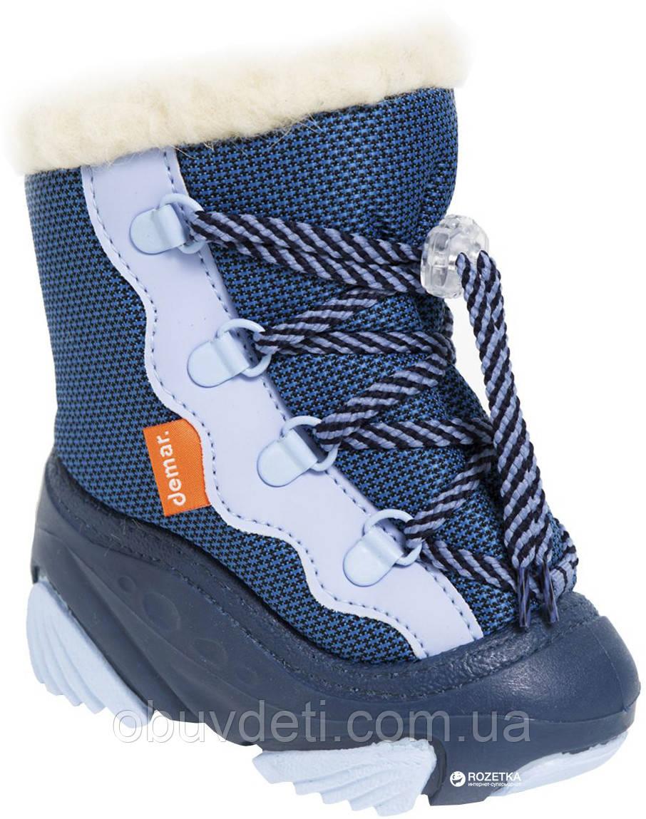 Теплые зимние сапоги для детей Demar 24-25 (15.8 cm)