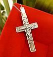 Крест мужской серебро 925, фото 4