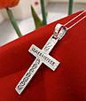 Крест мужской серебро 925, фото 3