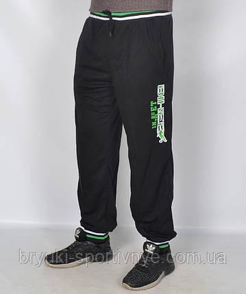 Штаны спортивные мужские трикотажные - манжет ( остатки два размера M & L), фото 2