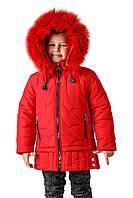 Куртка для девочеки КД-01 Красный