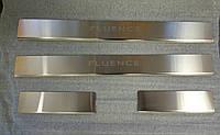 Накладки на пороги  Renault Fluence 2010- 4шт. Standart