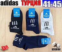 "Носки мужские демисезонные ""Adidas""   41-45р. НМД-598"