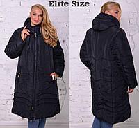 Женская теплая куртка больших размеров o-615102