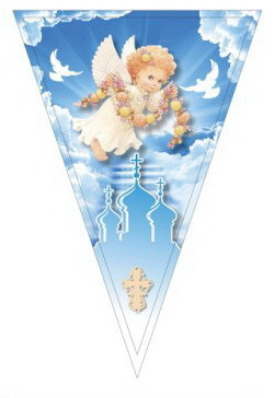 """Гирлянда вымпелы """"Ангел голубой"""". Длина: 2,5 метра."""