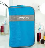 Органайзер-косметичка Storge bag (голубой)