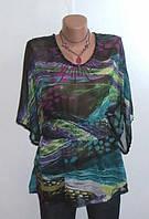 Роскошная Блуза от Brooker Размер: 50-L