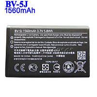 Аккумулятор на Microsoft BV-5J, 1560mAh 435 Lumia /532
