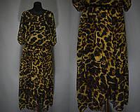 """Женские сарафаны в пол ткань """"шифон"""" с поясочком 48, 50 размер батал"""