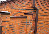 Колпак на забор (шапка) 1/2 кирпич (125 мм)