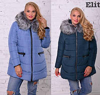 Куртка женская зимняя большого размера p-615103