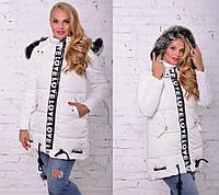 Белая женская зимняя куртка в больших размерах s-615105