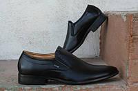 Мужские класические туфли