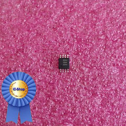 Микросхема NCT3520W-H15 ( 352H ), фото 2