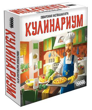Настольная игра Кулинариум, фото 2