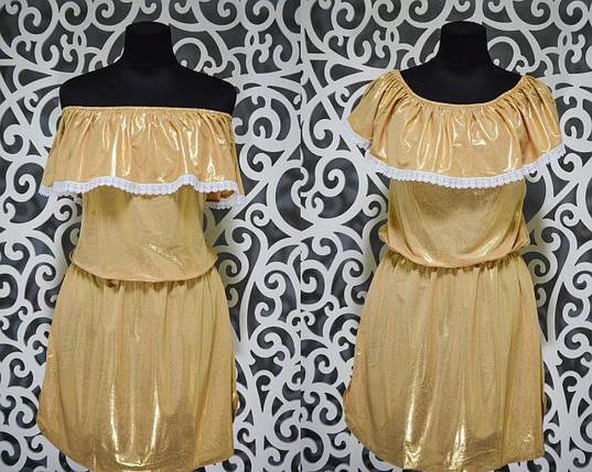 """Милое женское платье """"Вискоза""""  46, 48 размер норма, фото 2"""