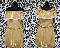 """Милое женское платье """"Вискоза""""  46, 48 размер норма"""