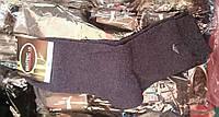 Махровые мужские носки, фото 1