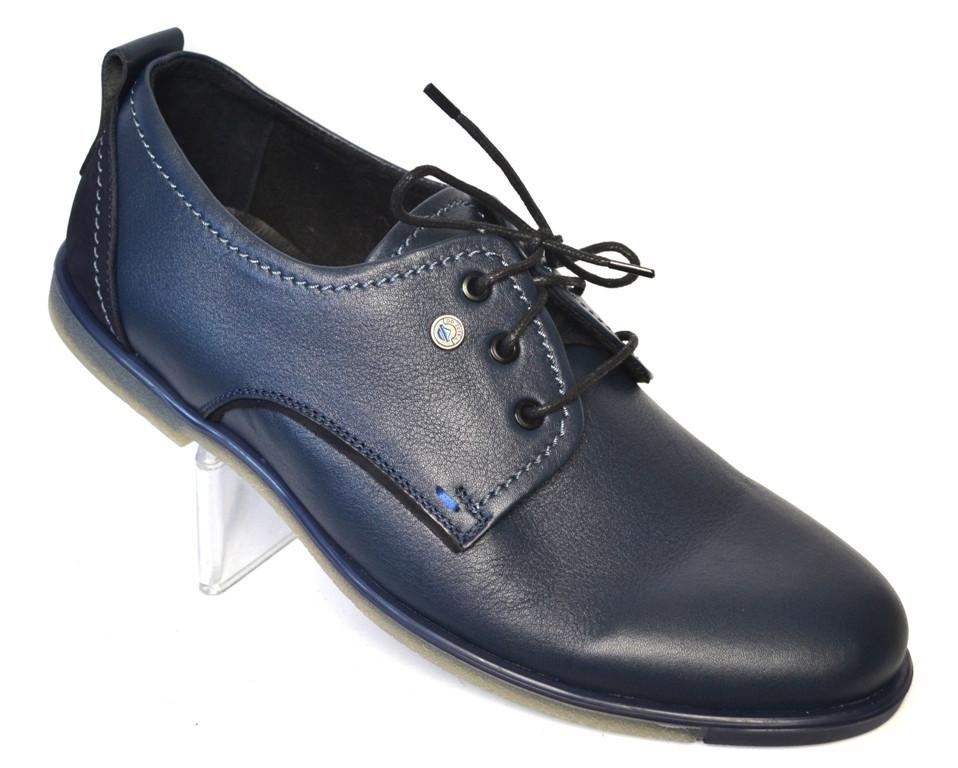 Туфли мужские кожаные синие Rosso Avangard Bootblu демисезонные