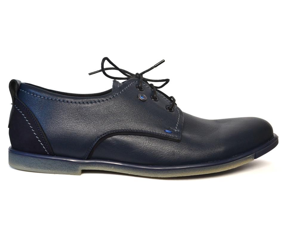 Больший размер. Туфли мужские кожаные синие Rosso Avangard BS Bootblu демисезонные
