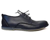 Больший размер. Туфли мужские кожаные синие Rosso Avangard BS Bootblu демисезонные, фото 1